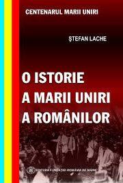 Marea Unire a romanilor – 1