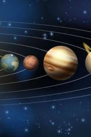 Planetele  și Sistemul Solar