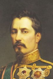 Unirea Mica – Alexandru Ioan Cuza