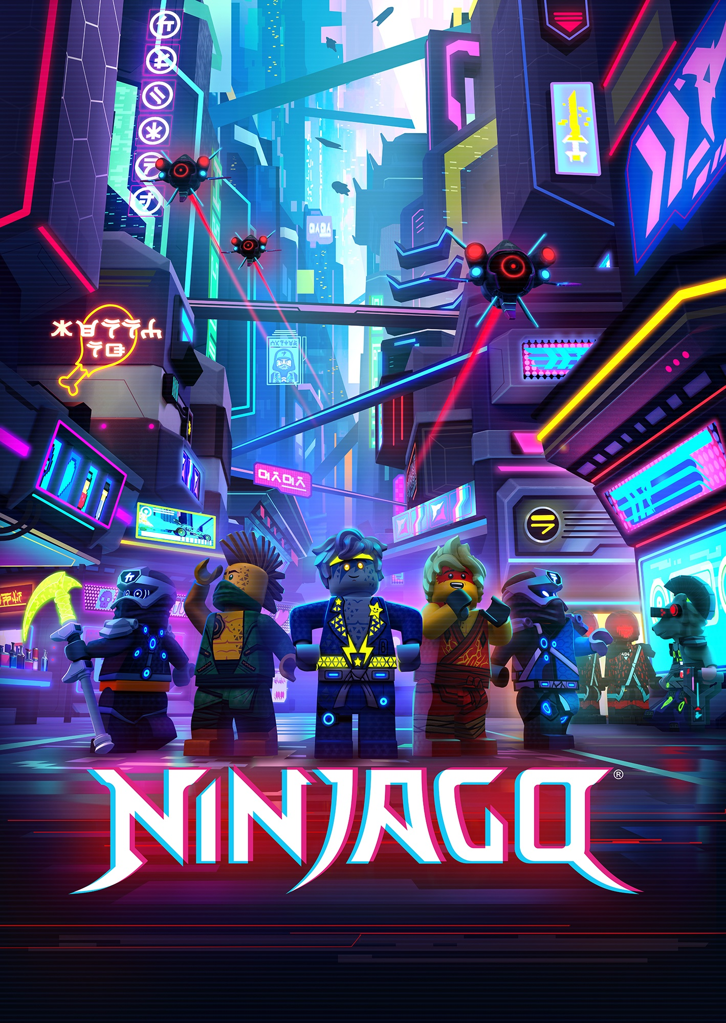 LEGO Ninjago. Season 12, Prime Empire